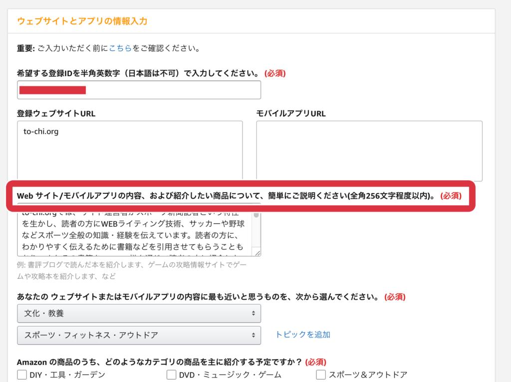 サイト紹介文