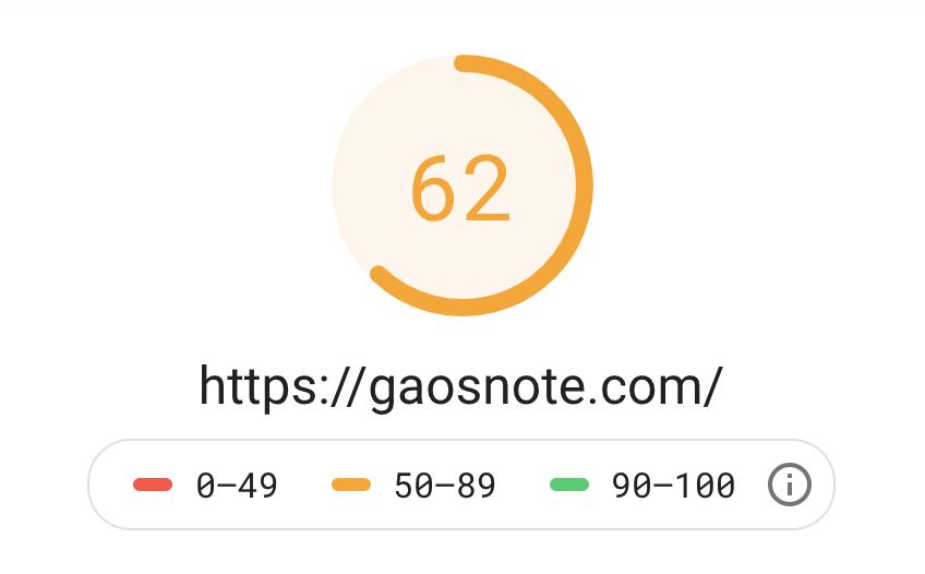 「GAOSNOTE」