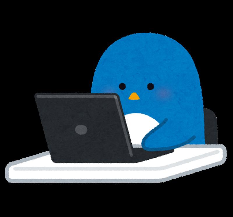 ペンギンパソコン