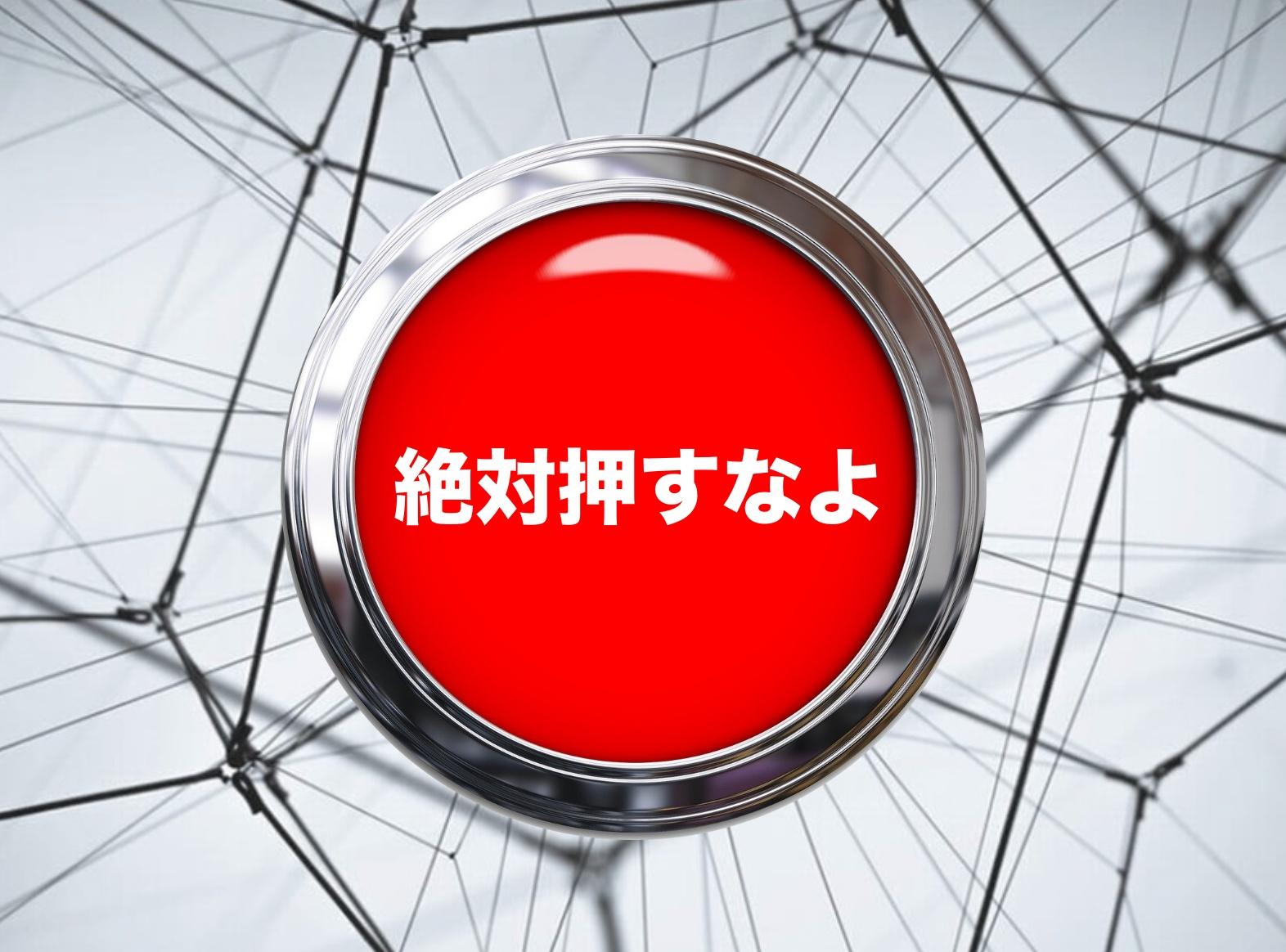 Cocoonのボタンを「思わずポチる」感じに変える方法