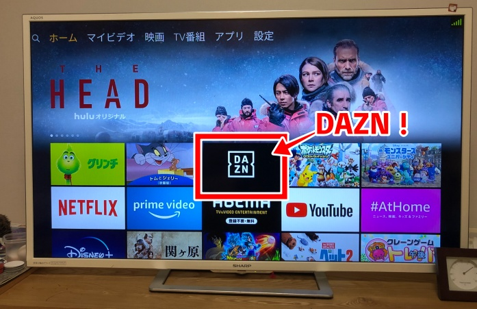 『Fire TV Stick』でDAZNを表示