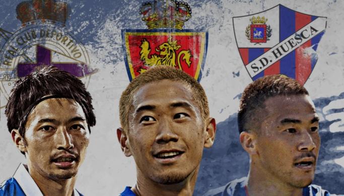 海外サッカー視聴おすすめ③:WOWOW