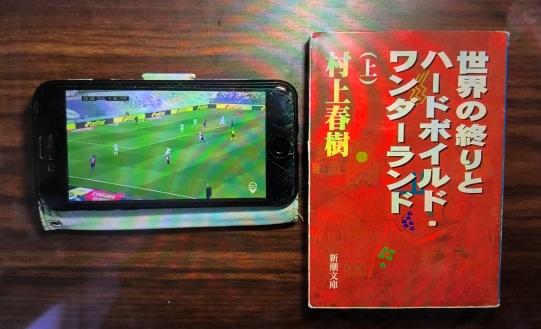 【スマホDAZN(iPhone8)】