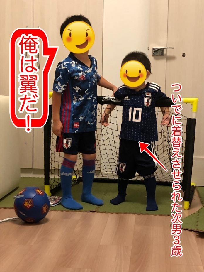 日本代表ユニホーム