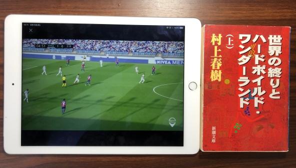 【タブレットDAZN(iPad)】
