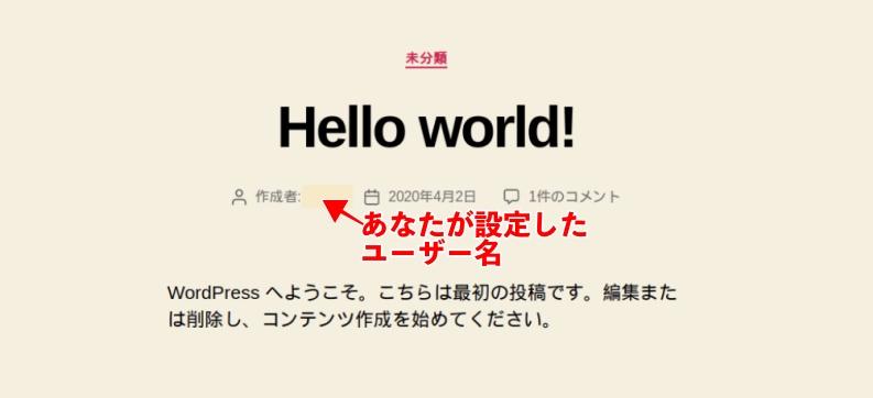 Hello World!画像