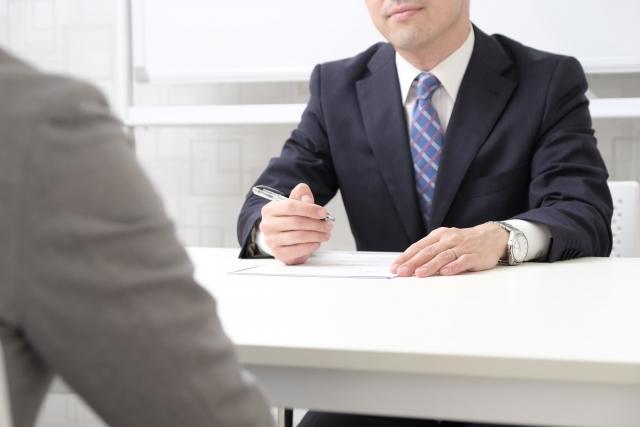 求職活動実績作りのネット応募って、そもそも通るの?