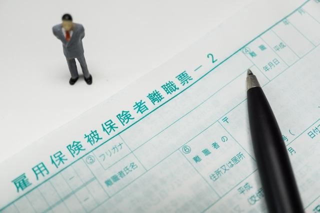 """【失業保険】独立・開業・起業したら?受給日数を""""多くする""""なら"""