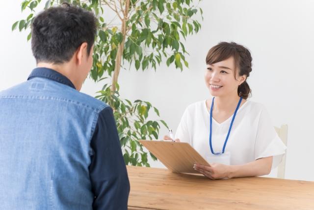 【失業保険】独立・開業・起業したら?いつまで受給できる?