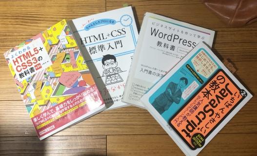プログラミング書籍