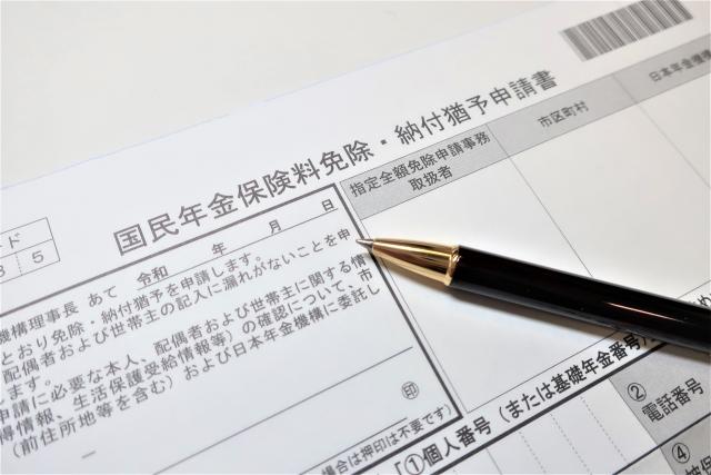 仕事辞めたあとやるべき手続き3:年金と保険の免除申請
