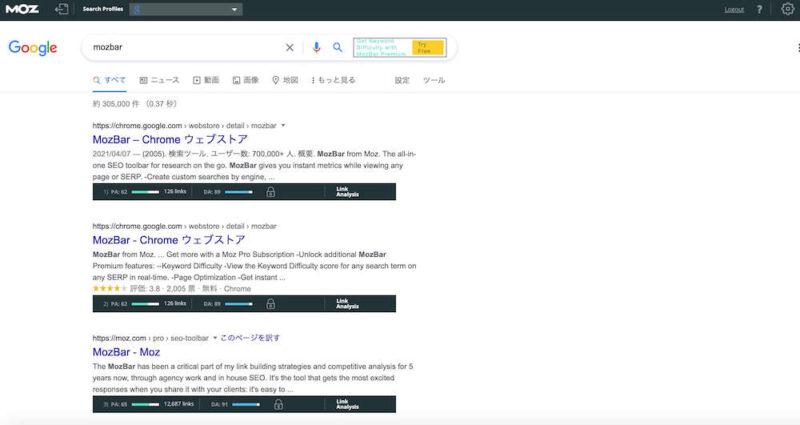 ブログ・アフィリエイトツール⑦:MozBar(調査柱)