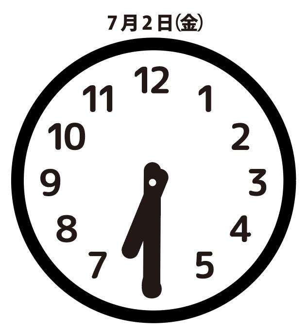 察知:7月2日(金)6時30分