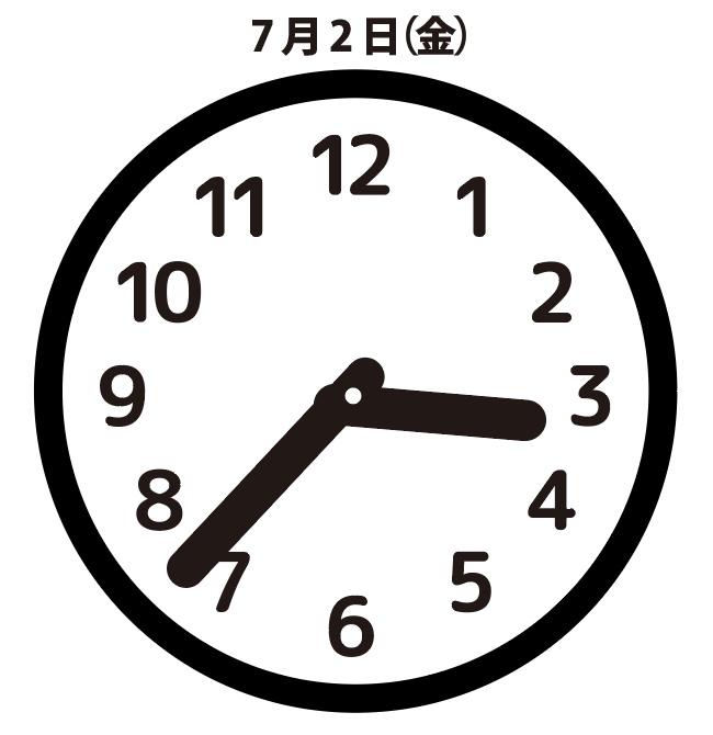 悪意:7月2日(金)15時37分
