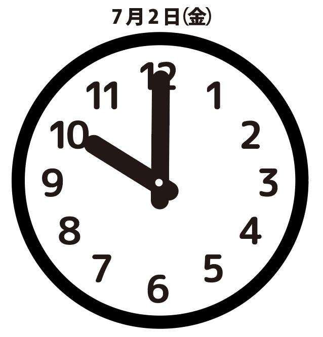 謎人:7月2日(金)22時00分