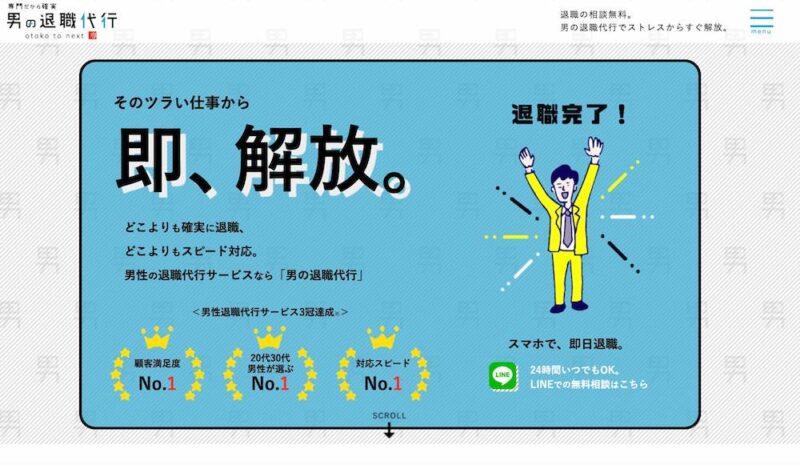 https://af.moshimo.com/af/c/click?a_id=1784150&p_id=2166&pc_id=4520&pl_id=29012&guid=ON