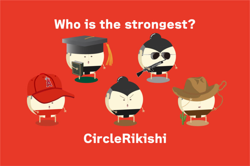 【告知】NFTで力士アイテム「CircleRikishi」をリリースしました!